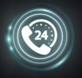 3D het teruggeven pictogram van de klantenhulp Royalty-vrije Stock Foto's