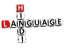 3D Hindi Language Crossword Stock Image