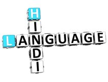 3D Hindi Language Crossword Stock Images