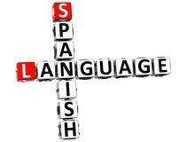 3D Hiszpańskiego języka Crossword Zdjęcia Royalty Free