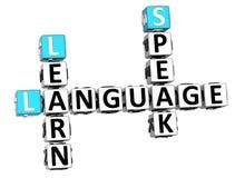 3D Hiszpańskiego języka Crossword Zdjęcia Stock