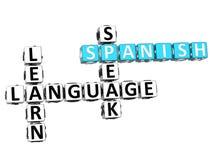 3D Hiszpańskiego języka Crossword Obrazy Stock