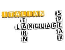 3D Hiszpańskiego języka Crossword Zdjęcie Stock