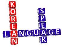 3D Hiszpańskiego języka Crossword Fotografia Royalty Free