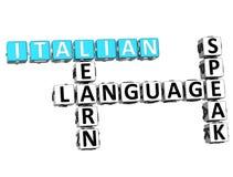 3D Hiszpańskiego języka Crossword ilustracja wektor