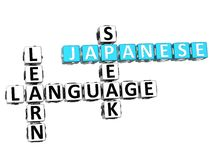 3D Hiszpańskiego języka Crossword Obrazy Royalty Free