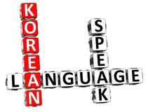 3D Hiszpańskiego języka Crossword Obraz Stock