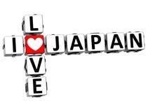 3D I Love Japan Crossword Block text Royalty Free Stock Photos