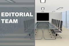 Editorial Team concept Stock Photography