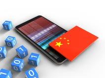 3d china flag Stock Photo