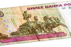 D'isolement 100 roubles de Fédération de Russie Photos stock