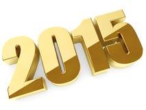 3D 2015 jaar cijfers Stock Fotografie
