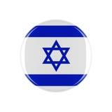 3d knoop van Israël Stock Afbeelding