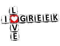 3D Kocham Greckiego Crossword Obrazy Royalty Free