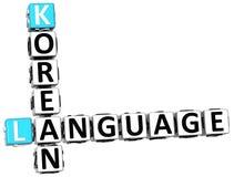 3D Koreański Językowy Crossword Zdjęcia Royalty Free