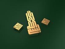 3D - Kufic - 05 Stockbilder