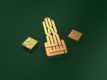 3D - Kufic - 05. Bismillah in kufic text in 3d Stock Images