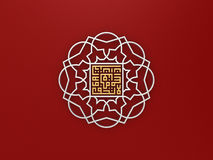 3D - Kufic - 02. 3D render of the below verse in kufic type style and a geometric border Royalty Free Stock Photos