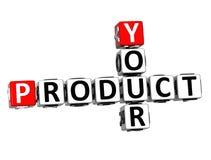3D le vostre parole incrociate del prodotto Immagine Stock