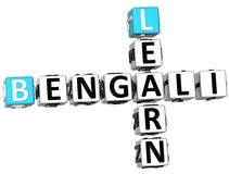 3D Learn Bengali Crossword. On white background Royalty Free Stock Photos