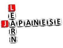3D Learn Japanese Crossword Stock Images