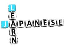 3D Learn Japanese Crossword. On white background Royalty Free Stock Images