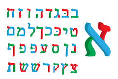 3d letter Hebrew. Color Hebrew font. Multicolored letters of the Hebrew alphabet. Vector illustration Royalty Free Stock Photography
