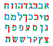 3d letter Hebrew. Color Hebrew font. Multicolored letters of the Hebrew alphabet.  Stock Images