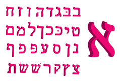 3d letter Hebrew. Crimson font Hebrew. Letters Hebrew alphabet. Vector illustration Stock Photography