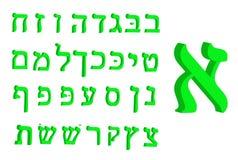 3d letter Hebrew. Green font Hebrew. Letters Hebrew alphabet. Vector illustration Stock Photos