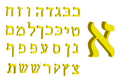 3d letter Hebrew. Yellow font Hebrew. Letters Hebrew alphabet. Vector illustration.  Royalty Free Stock Images