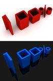 100% 3D Lettering Stock Images