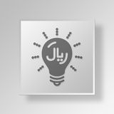 3D Light Bulb Button Icon Concept Royalty Free Stock Image
