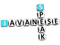 3D Mówją Jawajskiego Crossword Zdjęcia Royalty Free