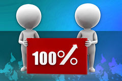 3d man with 100 percentage illustration Royalty Free Stock Images