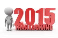 3d man 2015 thanks giving concept Stock Photos
