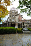 Dôme atomique d'Hiroshima Photos stock