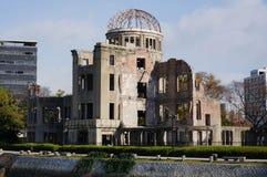 Dôme de bombe atomique Images libres de droits