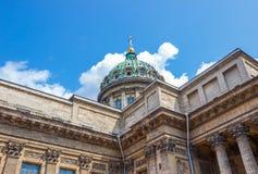 Dôme de cathédrale de Kazan Photographie stock