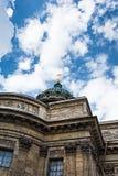Dôme de cathédrale de Kazan, St Petersburg, Russie Images libres de droits