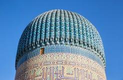 Dôme de Guri Amir Photo stock