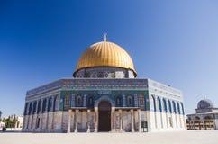 Dôme de la roche sur l'Esplanade des mosquées, Jérusalem, Israël Images stock