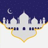 Dôme de mosquée Photographie stock