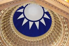 Dôme en bleu et or photos libres de droits