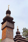 Dômes de l'église Grec-catholique d'Arkhangel saint Michael, Ukraine Image libre de droits