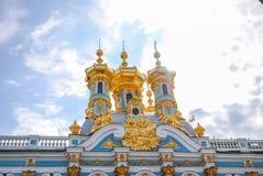 Dômes de Tsarskoye Selo Image stock