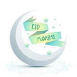 3D moon with stars for Eid festival celebration. Stock Image