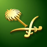 3D national emblem of the Kingdom of Saudi Arabia with gold color and green background. Vector illustration Royalty Free Stock Photos