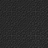 3D paper art pattern spiral curve cross kaleidoscope frame Royalty Free Stock Image