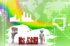 3d people carrying books and holding briefcase with no pain no gain text Illustration Stock Images